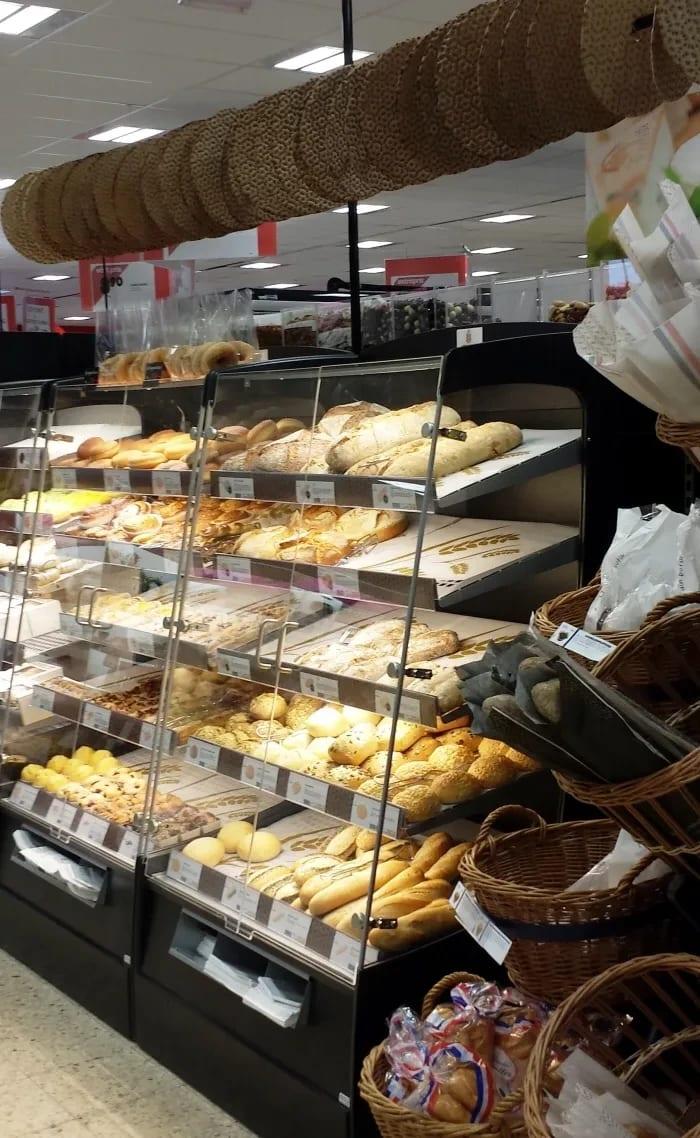 bröd ica maxi
