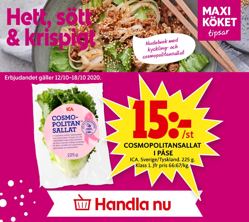 Start | Maxi ICA Stormarknad Ulricehamn