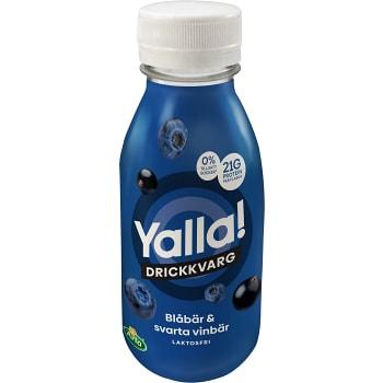 Drickkvarg Blåbär & Svarta vinbär laktosfri 350ml Yalla