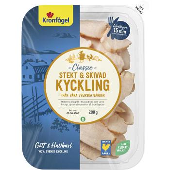 Stekt&Skivad Minut kyckling Classic 200 g Kronfågel