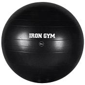 Gymboll Svart 55cm Iron Gym